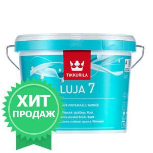 Luja_7_2_7L_1-300x300